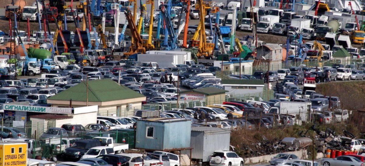автомобильный рынок во владивостоке зеленый угол облагаются налогом Помогут