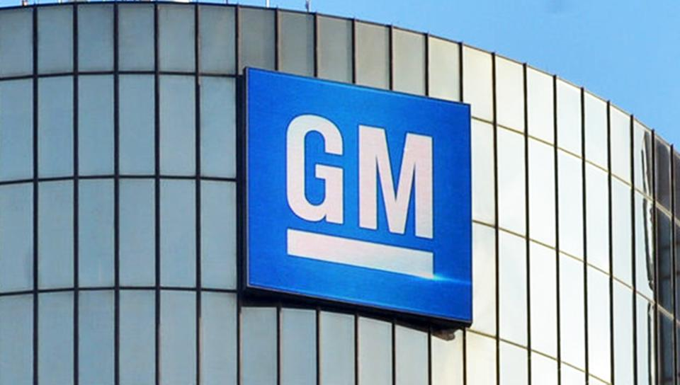 a profile overview of the general motors corporation General motors company, commonly abbreviated as gm, is an american multinational corporation headquartered in detroit that designs, manufactures, markets, and distributes vehicles and vehicle parts, and sells financial services.