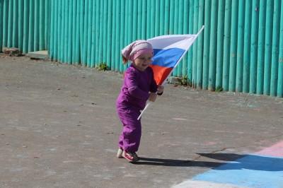 День государственного флага в Тотьме