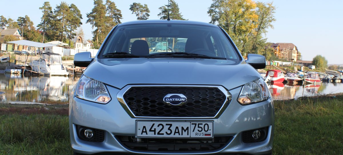 В двух словах: Datsun on-Do