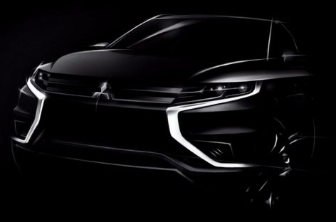 Mitsubishi Outlander по госпрограмме