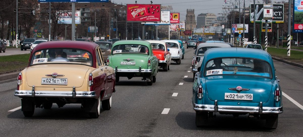 Новый ГОСТ определит статус ретроавтомобиля