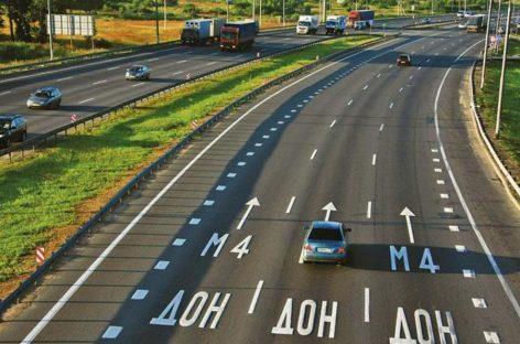 «Автодор» объявил о запуске еще одного платного сегмента на трассе «Дон»
