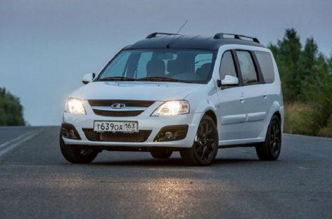 АвтоВАЗ назвал цену Lada Largus VIP