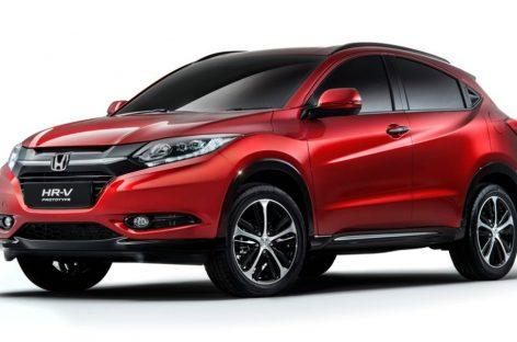 Honda представила HR-V второго поколения