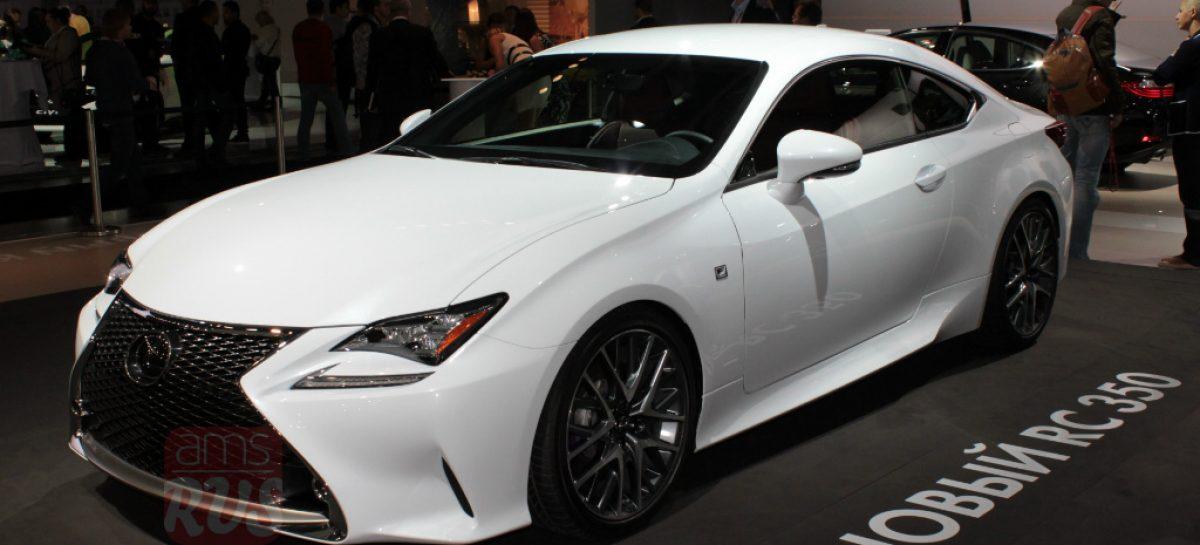 Lexus показал самое мощное купе