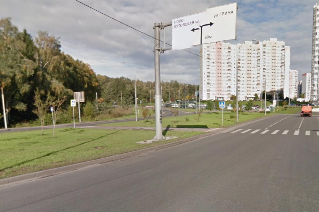 Новобутовская улица