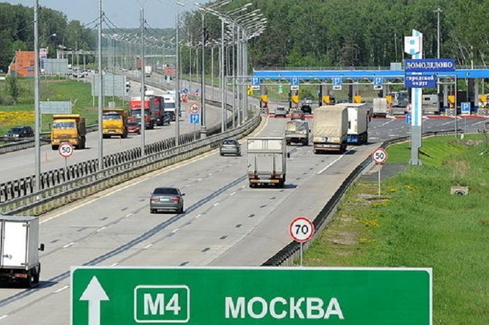 Каширское шоссе М4 Дон