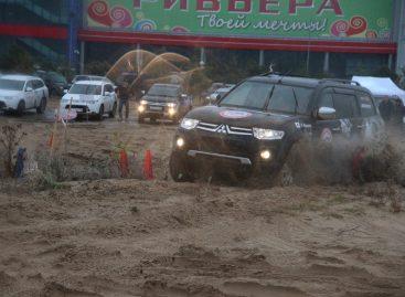 Внедорожная забава Mitsubishi Motors прошла по стране