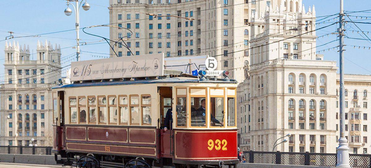 Букашка раньше был трамваем