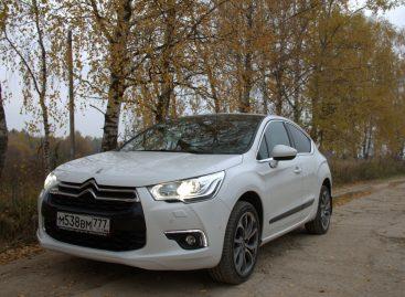 Неделя с француженкой — по Калужской области на Citroen DS4 Spot Chik HDi 160