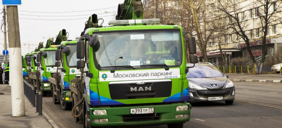 Паркмены победили: начальник дорожной инспекции освобожден от должности