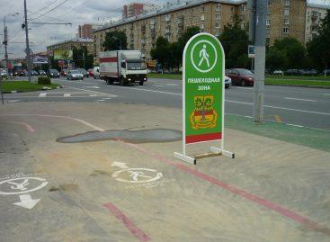 И вовсе незачем в Москве пользоваться автомобилем