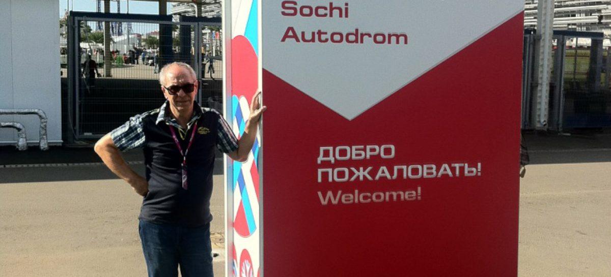 Привет из Сочи: о грядущем первом российском Гран-при Формулы-1