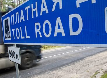 В Белоруссии расширяется сеть платных дорог для грузовиков