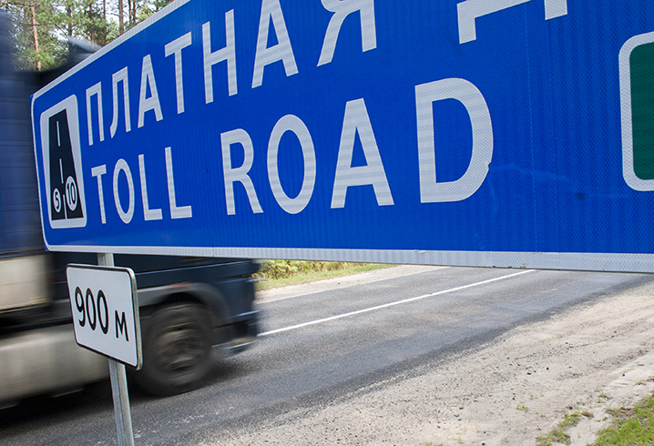 Думский комитет одобрил право регионов вводить плату за проезд по дорогам