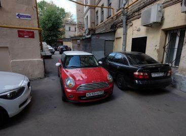 Как Дептранс решает, что делать с парковками для резидентов
