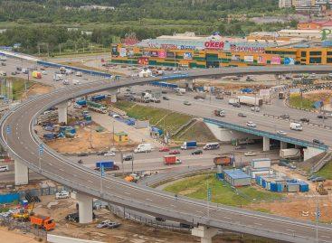 Московские власти хотят закрыть 30 выездов на МКАД от торговых центров