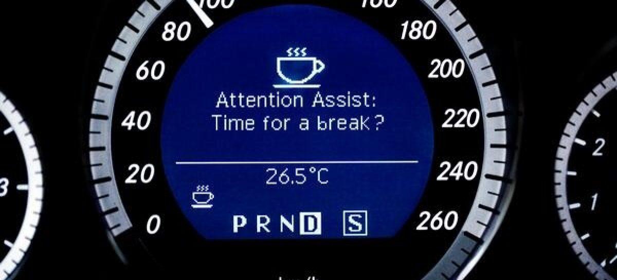 Когда автомобиль просит чашечку кофе
