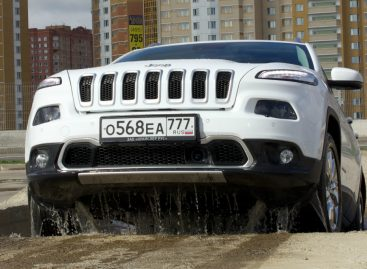 Тест-драйв Jeep Cherokee: Операция «натурализация»