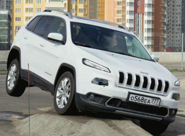 Jeep Cherokee получил дизельный двигатель