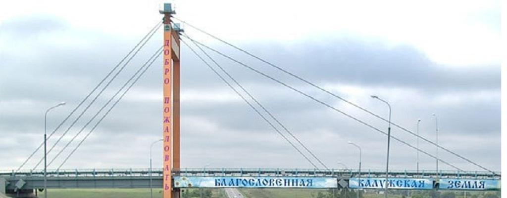 Калужская область - поездка на DS4