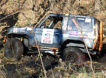 В Московской области прошла Охота на волков