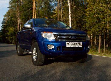 России для процветания нужен Pickup