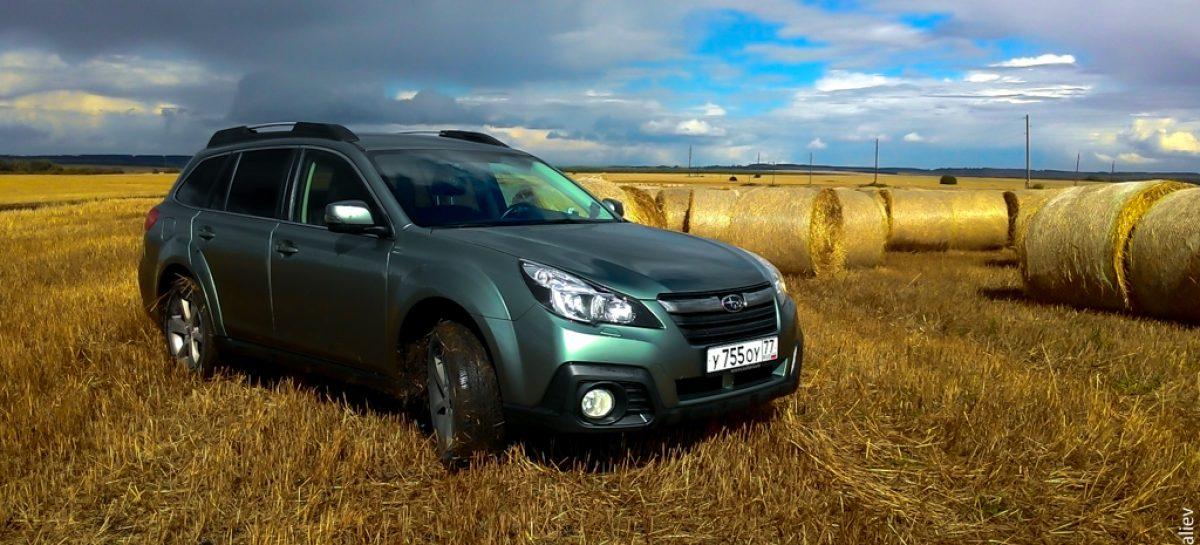 Subaru Outback, как альтернатива кроссоверу