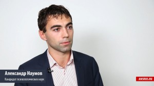 Александр Наумов Автошкола AMSRUS