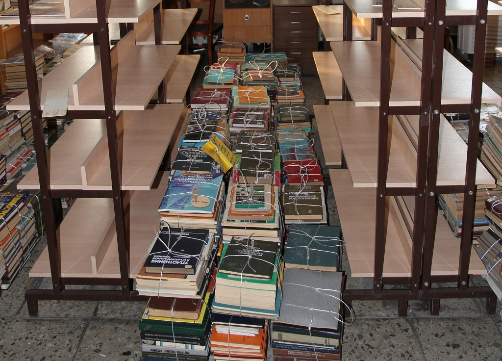 Библиотека АВТОВАЗ