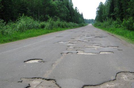 Правительство официально подтвердило наличие плохих дорог