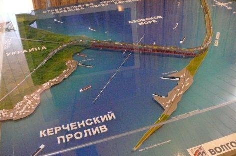 Утвердили проект Керченского моста стоимостью 228 миллиардов рублей