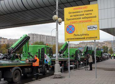 СПЧ предложил эвакуировать машины на ближайшие парковки