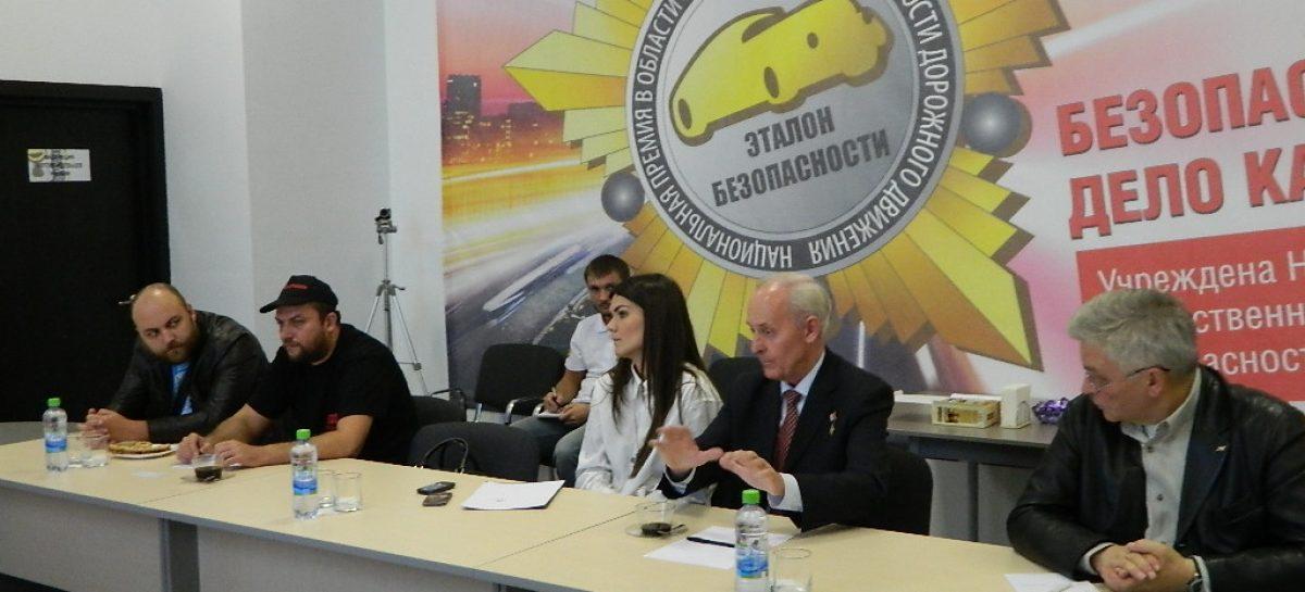 Национальная премия за достижения в области безопасности дорожного движения