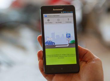 Оплату парковок со смартфона придумали для отвлечения водителей