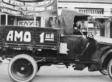 Завод АМО – начало автомобильной истории России