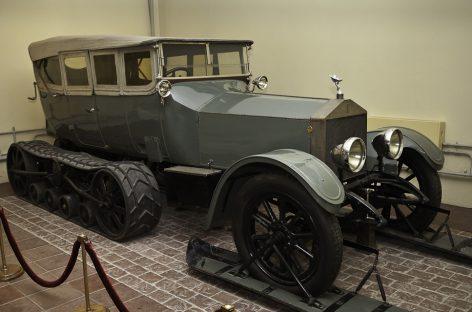 Rolls-Royce, отобранный Лениным у Николая II