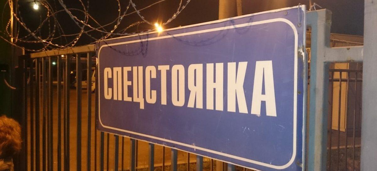 Петербуржцы недовольны – на штрафстоянках не будет туалетов