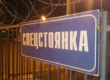 Петербуржцы недовольны — на штрафстоянках не будет туалетов