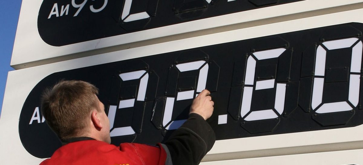 Власти объявили о повышении акцизов на бензин