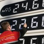 Ничего удивительного: бензину предрекли подорожание