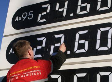 ФАС: цены на бензин не будут «скакать» ближайшие 10 лет