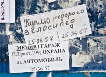 Сколько стоят новые авто в Москве