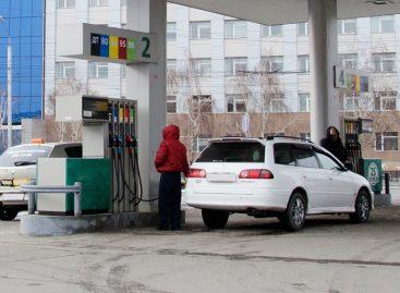 В будущем году мы купим бензина меньше, а заплатим больше