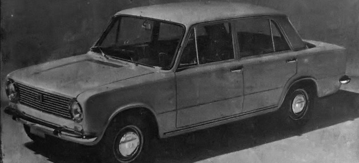 На лучшее название для будущего автомобиля ВАЗ-2101 был объявлен всесоюзный конкурс