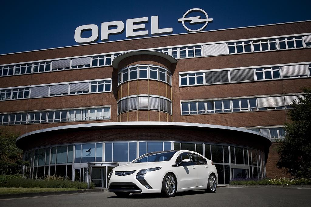 Завод Opel в Бохуме