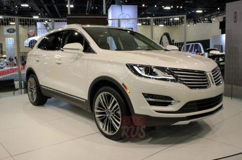 Lincoln — премиальный Ford