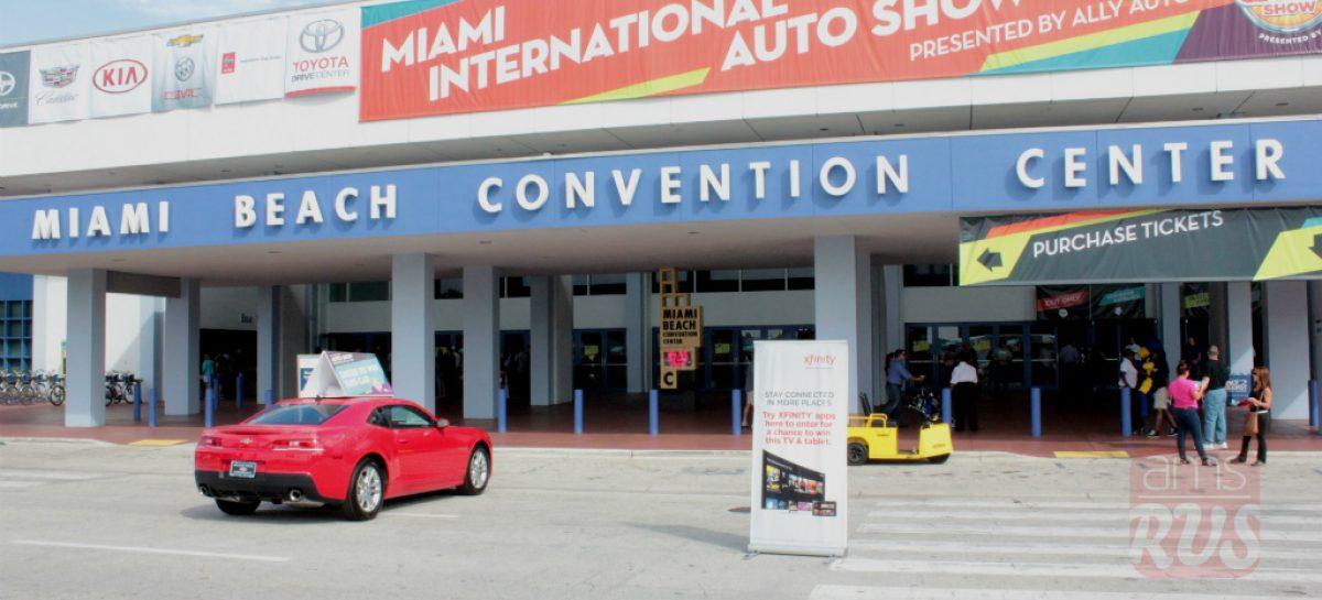 Начинаем репортаж с Miami International Auto Show 2014