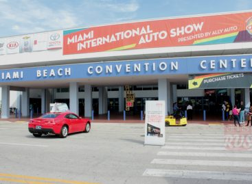 Начинаем репортаж с Miami International Auto Show 2014